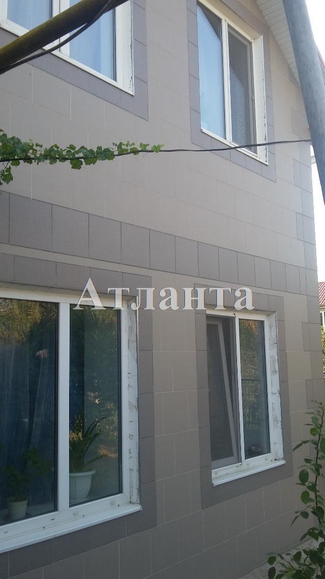 Продается дом на ул. Новая — 55 000 у.е.