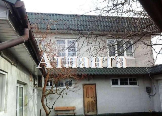 Продается дом на ул. Воробьева Ак. — 145 000 у.е.