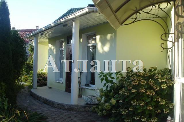 Продается дом на ул. Согласия — 400 000 у.е. (фото №5)