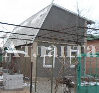 Продается дом — 18 000 у.е.