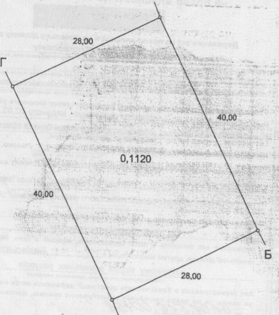 Продается земельный участок на ул. Солнечная — 25 000 у.е.