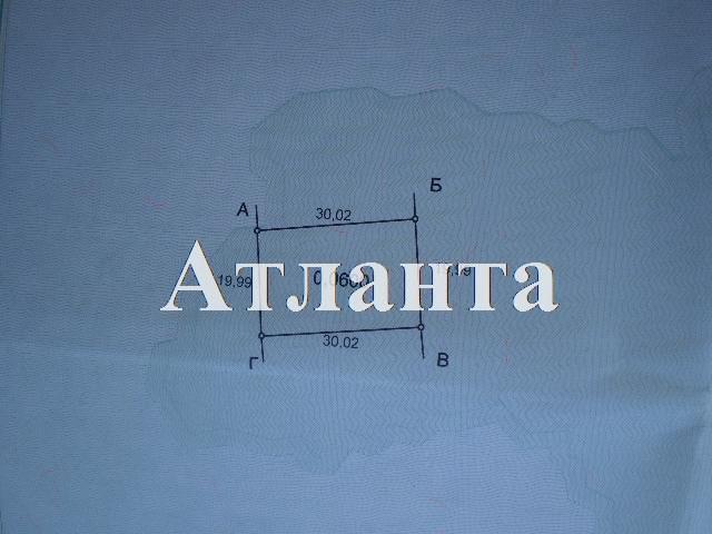 Продается земельный участок на ул. Спортивная — 50 000 у.е. (фото №2)