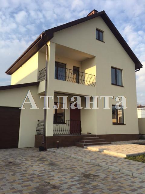 Продается дом — 87 000 у.е.