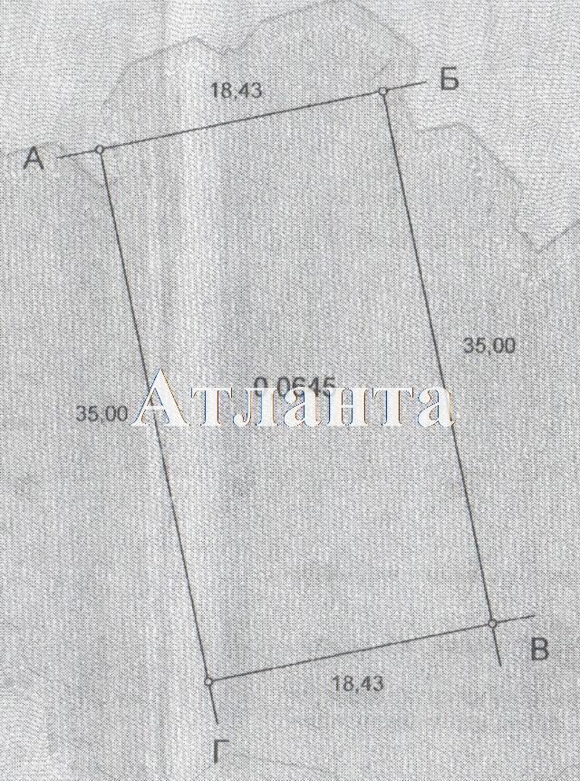 Продается земельный участок на ул. Багряного — 5 000 у.е. (фото №2)