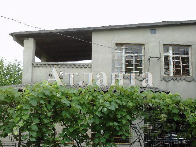 Продается дом на ул. 7-Я Линия — 20 000 у.е.