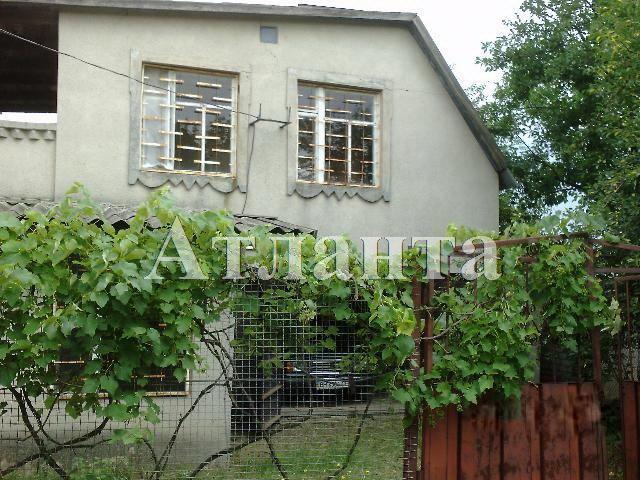 Продается дом на ул. 7-Я Линия — 20 000 у.е. (фото №2)