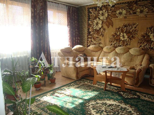 Продается дом на ул. Магистральная — 45 000 у.е.