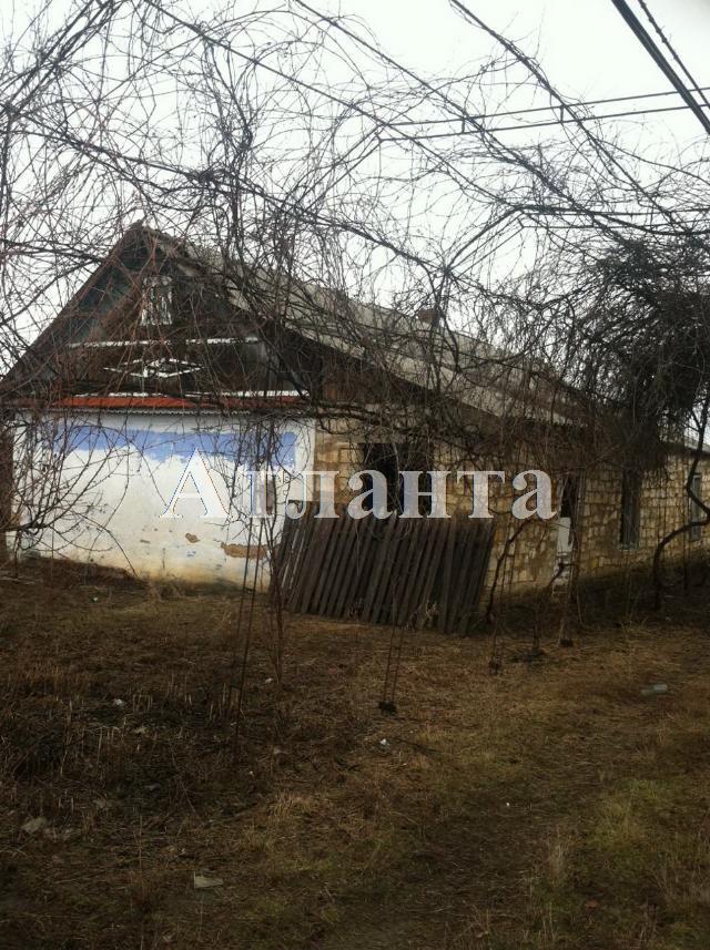 Продается дом на ул. Чкалова — 4 000 у.е.