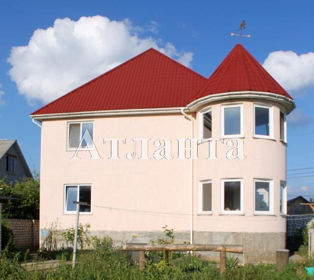 Продается дом на ул. Веселая — 150 000 у.е.