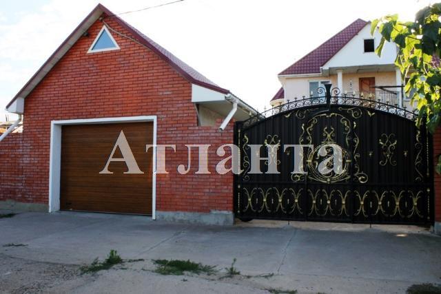 Продается дом на ул. Веселая — 150 000 у.е. (фото №17)