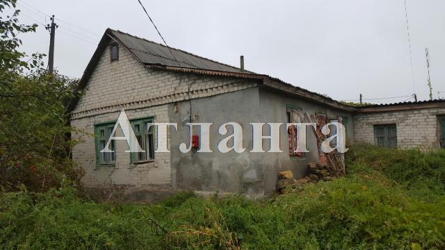 Продается дом на ул. Комсомольская — 20 000 у.е.