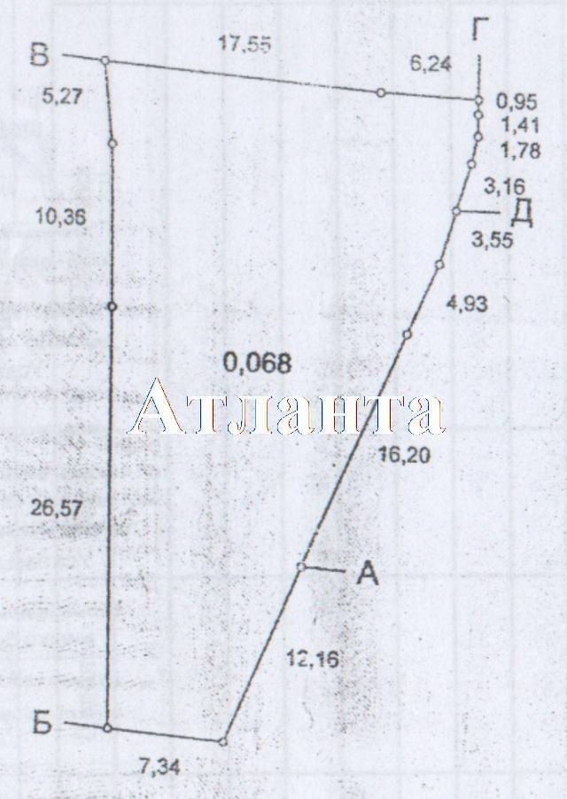 Продается земельный участок на ул. Советский Пер. — 15 500 у.е. (фото №2)
