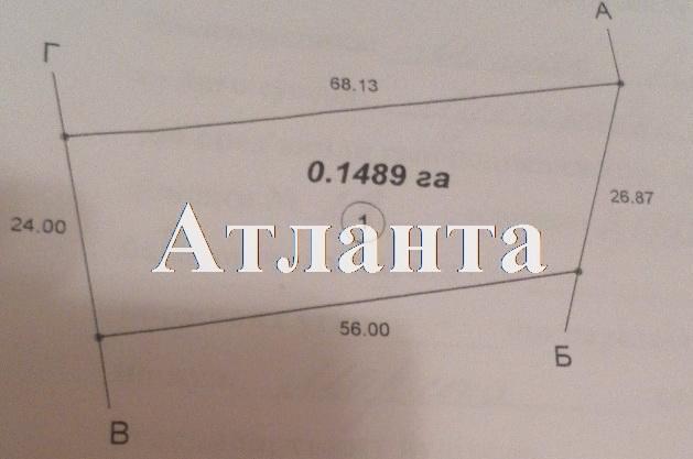 Продается земельный участок на ул. Морская — 7 500 у.е. (фото №2)
