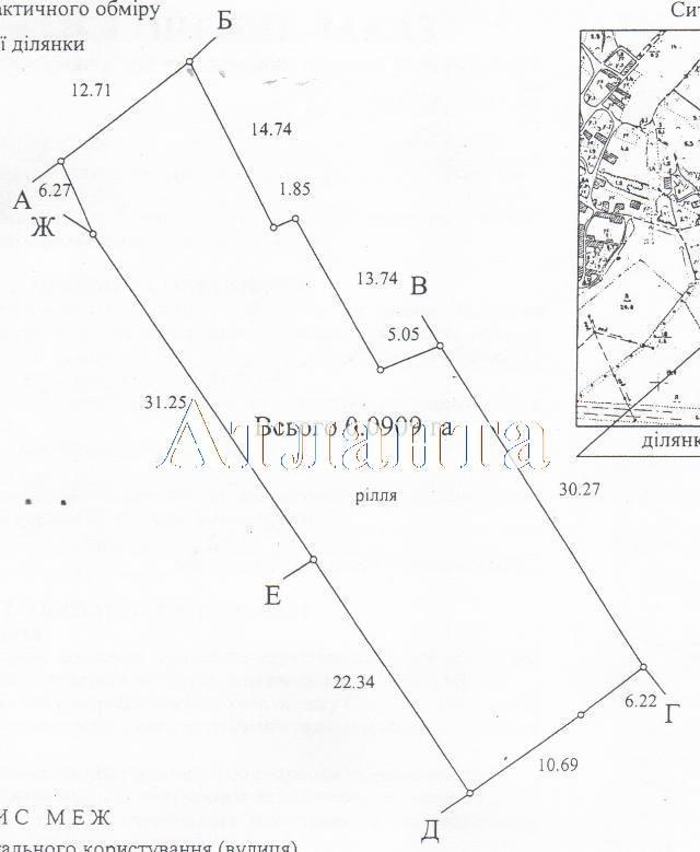 Продается земельный участок на ул. Маркса Карла — 8 000 у.е. (фото №2)