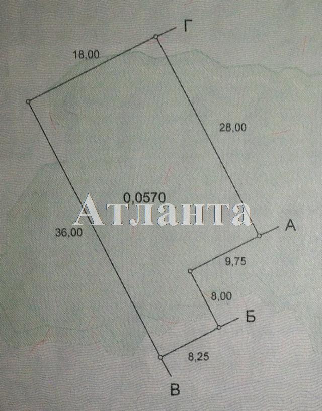 Продается земельный участок на ул. 1-Я Линия — 4 500 у.е.