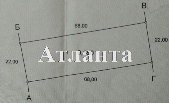 Продается земельный участок на ул. Морская — 10 000 у.е. (фото №2)
