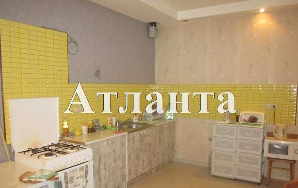 Продается дом на ул. Левадная — 250 000 у.е. (фото №5)