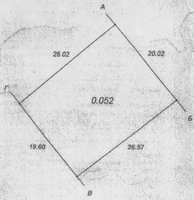 Продается земельный участок — 1 200 у.е.