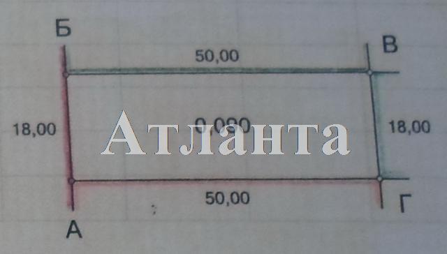 Продается земельный участок на ул. Уютная — 13 000 у.е. (фото №2)