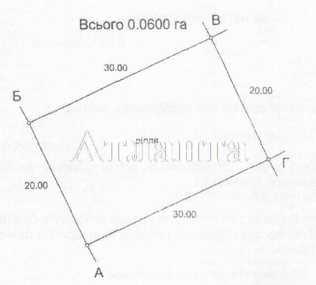 Продается земельный участок на ул. Утесова — 10 000 у.е.