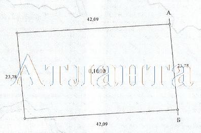 Продается земельный участок на ул. 17-Й Пер. — 15 000 у.е.