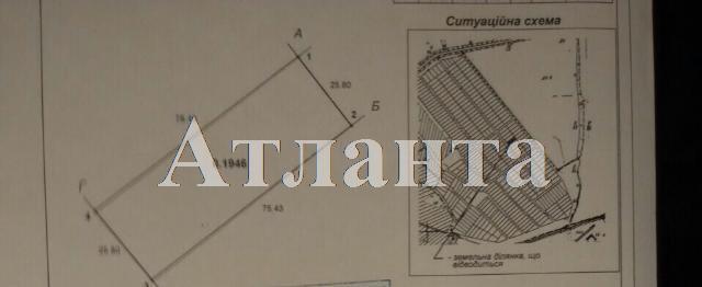 Продается земельный участок на ул. Шевченко — 11 000 у.е.