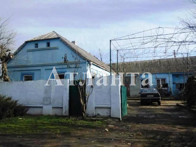 Продается дом на ул. Калинина 1-Й Пер. — 45 000 у.е.