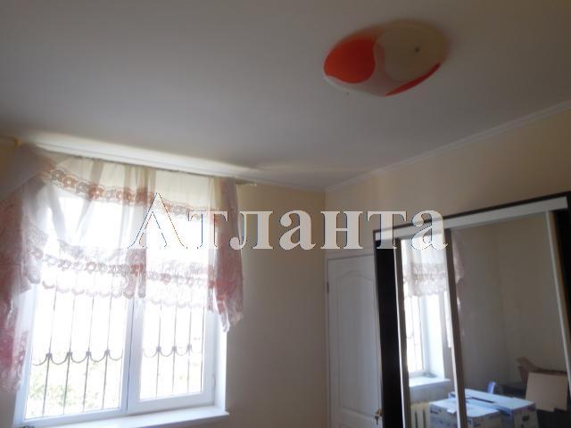 Продается дом на ул. Авангард — 130 000 у.е. (фото №5)