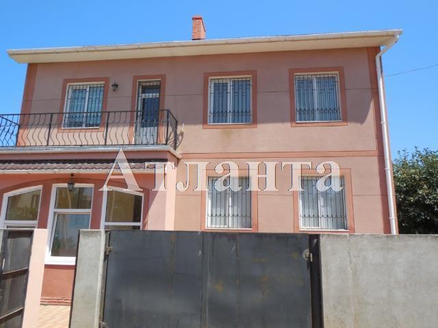 Продается дом на ул. Авангард — 130 000 у.е. (фото №17)