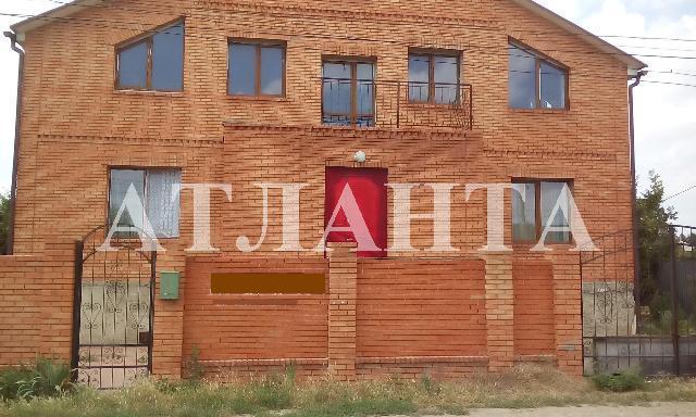 Продается дом на ул. Кольцевая — 125 000 у.е.