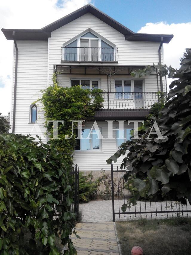 Продается дом на ул. Береговая — 190 000 у.е.