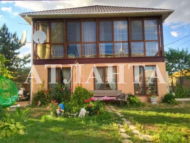 Продается дом на ул. Молодежная — 117 000 у.е.