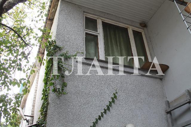 Продается дом на ул. Котовского — 19 000 у.е. (фото №3)