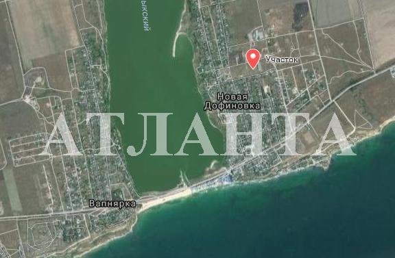 Продается земельный участок на ул. Школьная — 11 000 у.е.