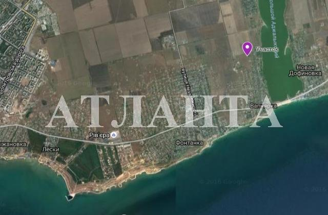 Продается земельный участок на ул. Софиевская — 7 500 у.е.