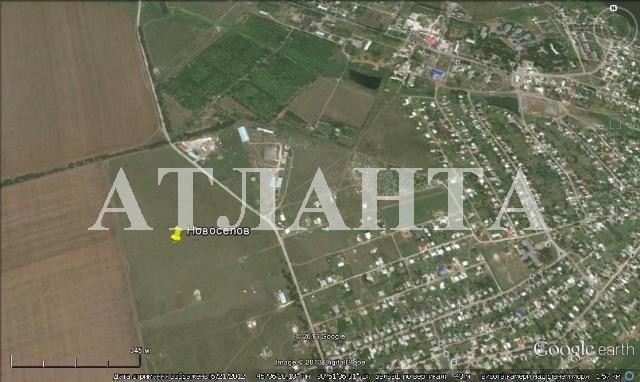 Продается земельный участок на ул. Новоселов — 10 000 у.е.