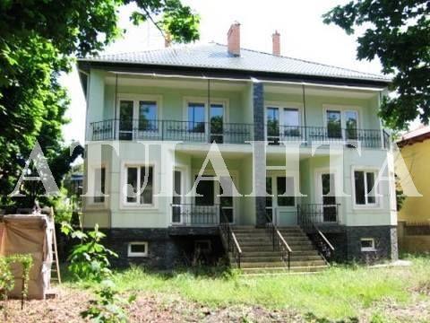 Продается дом на ул. Ореховая 3-Я — 300 000 у.е.