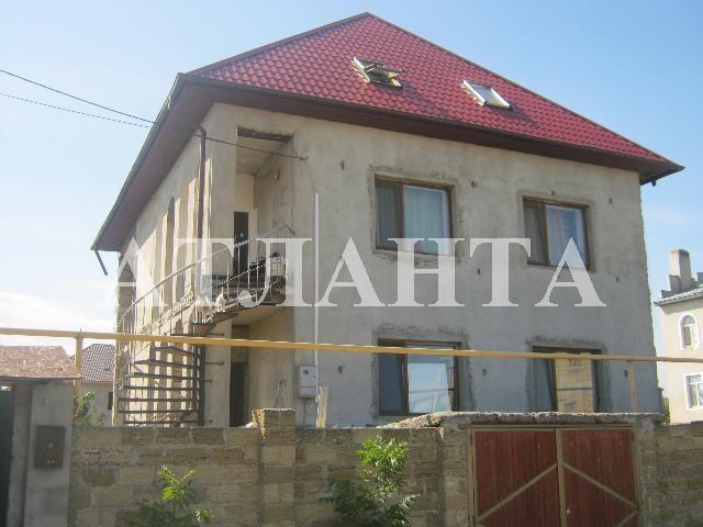 Продается дом на ул. Пушкина — 195 000 у.е.