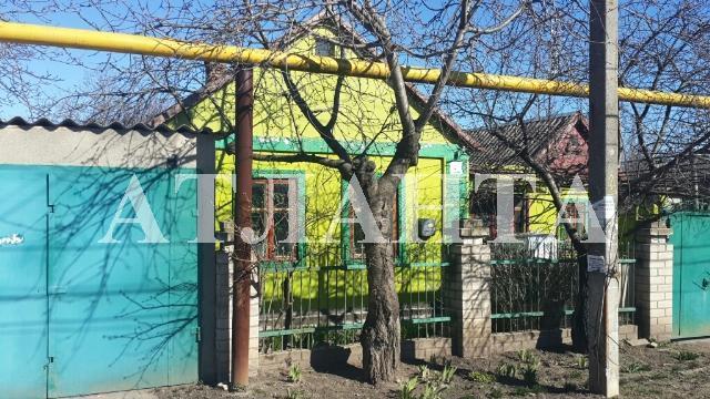 Продается дом на ул. Мира — 68 000 у.е.