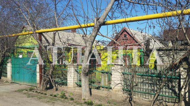 Продается дом на ул. Мира — 68 000 у.е. (фото №2)