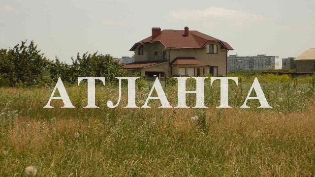 Продается земельный участок на ул. Черноморская — 15 000 у.е.