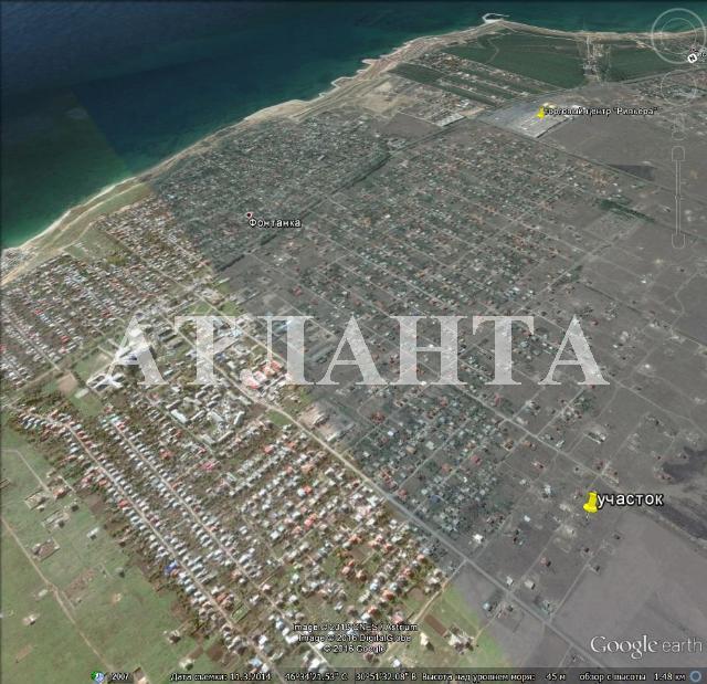 Продается земельный участок на ул. Новая — 17 000 у.е.