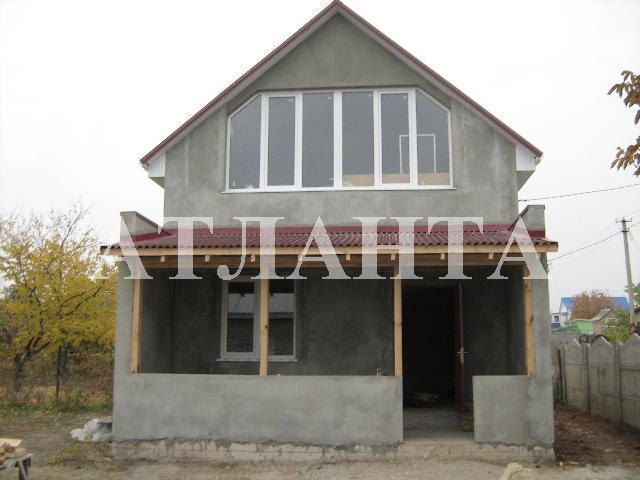 Продается дом на ул. Виноградная — 40 000 у.е.
