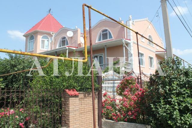 Продается дом на ул. Морская — 500 000 у.е.