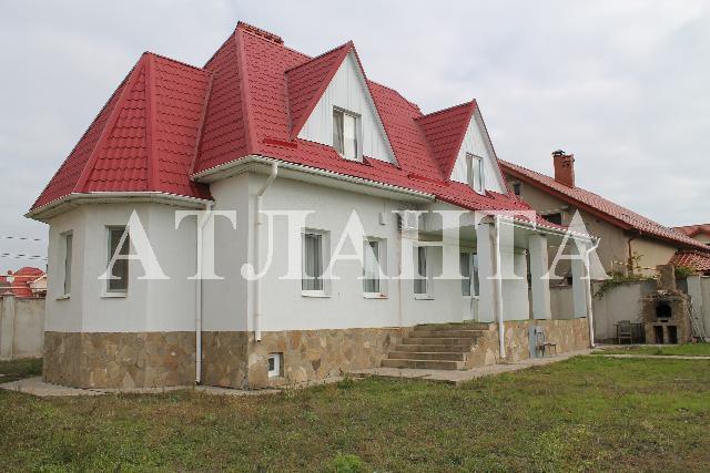 Продается дом на ул. Новоселов — 350 000 у.е.