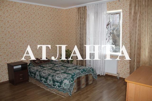 Продается дом на ул. Радостная — 65 000 у.е.