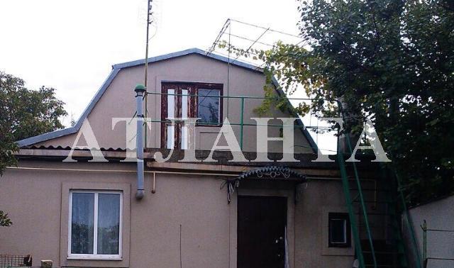 Продается дом на ул. Центральная — 75 000 у.е.
