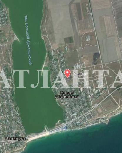 Продается земельный участок на ул. Зерновая — 11 000 у.е.