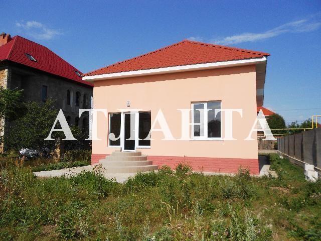 Продается дом на ул. Пушкина — 120 000 у.е.