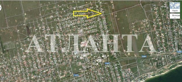 Продается земельный участок на ул. Кошевого Олега — 20 000 у.е.